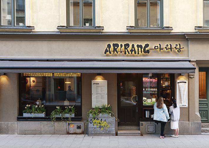 Restaurang Arirang